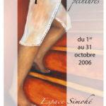 Espace Simohé Les grandes Dalles (76)